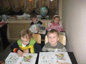 Дети на занятии