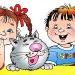 Дети и кот