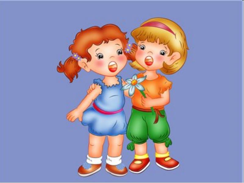 Мальчик и девочка поют