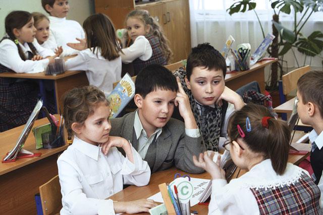 Дети за партами