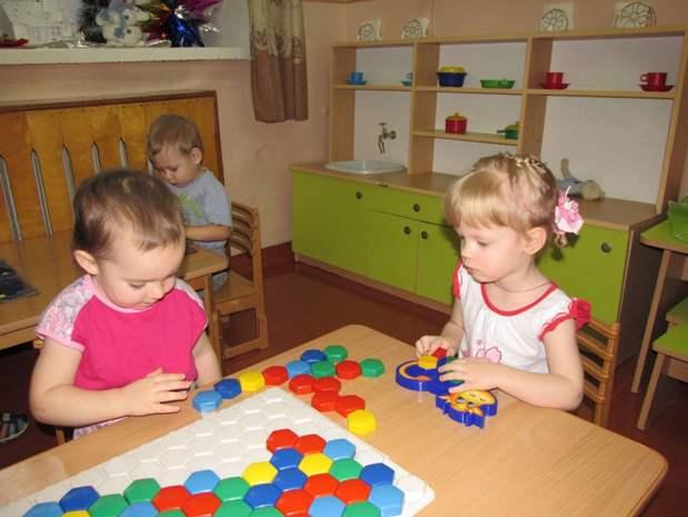 Дети в группе раннего возраста