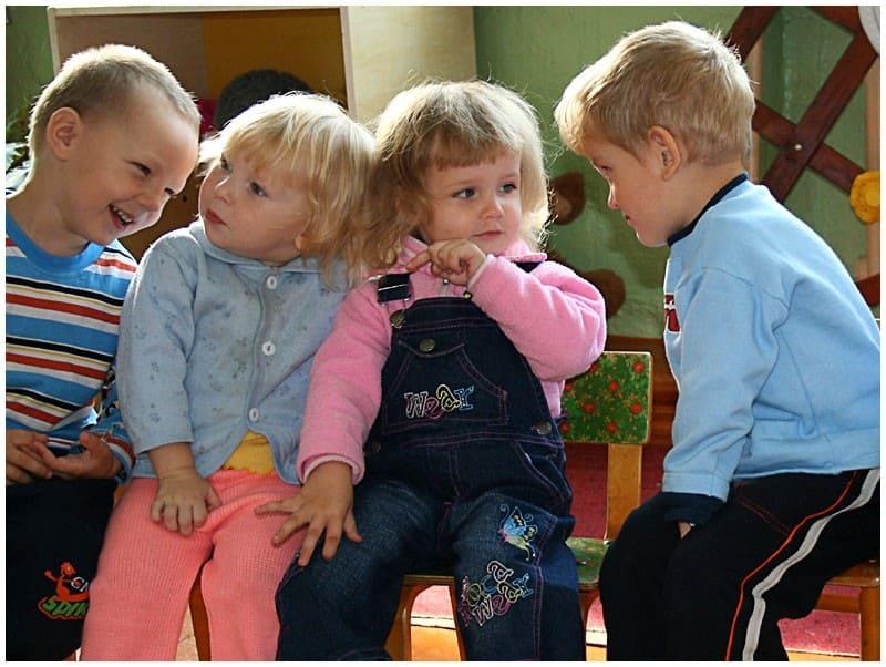 Дети разговаривают