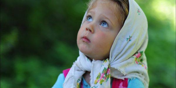 Народная педагогика в воспитании ребенка
