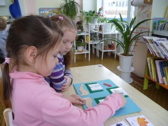 Дети с картинками