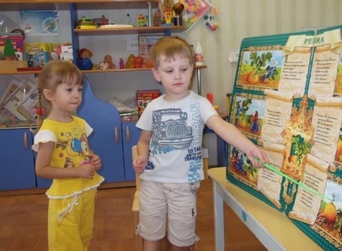 Дети у стенда по развитию речи