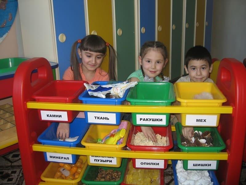 Дети с коллекциями