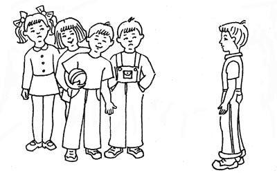Дети и общение