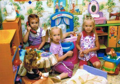 Игровая деятельность в детском саду