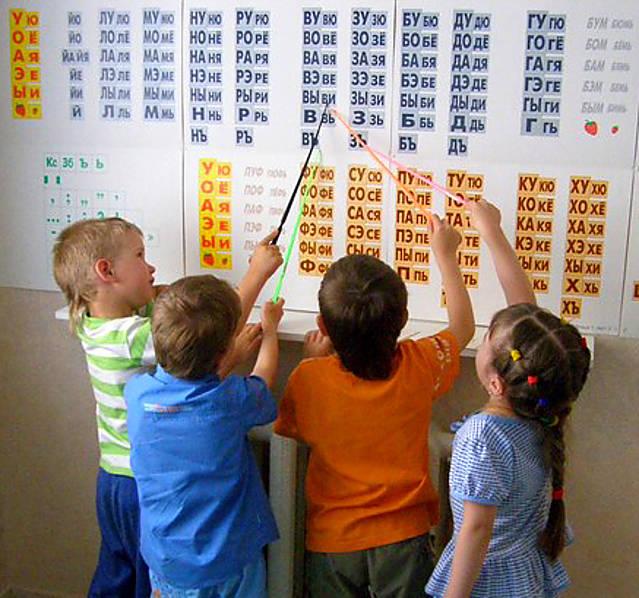Дети учатся читать