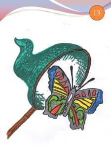 Бабочка с сачком