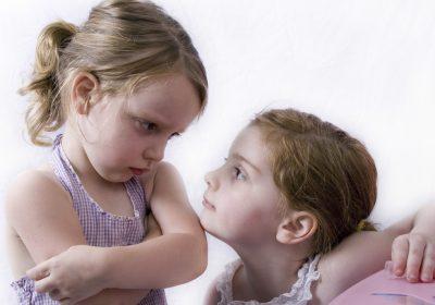 Взаимодействие детей