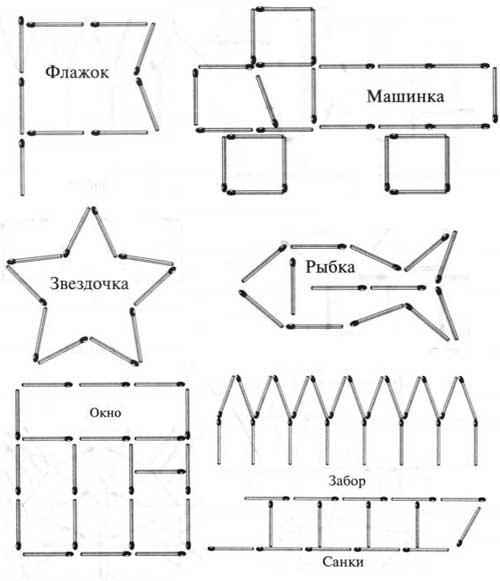 Материал к заданию Составление предметов по памяти