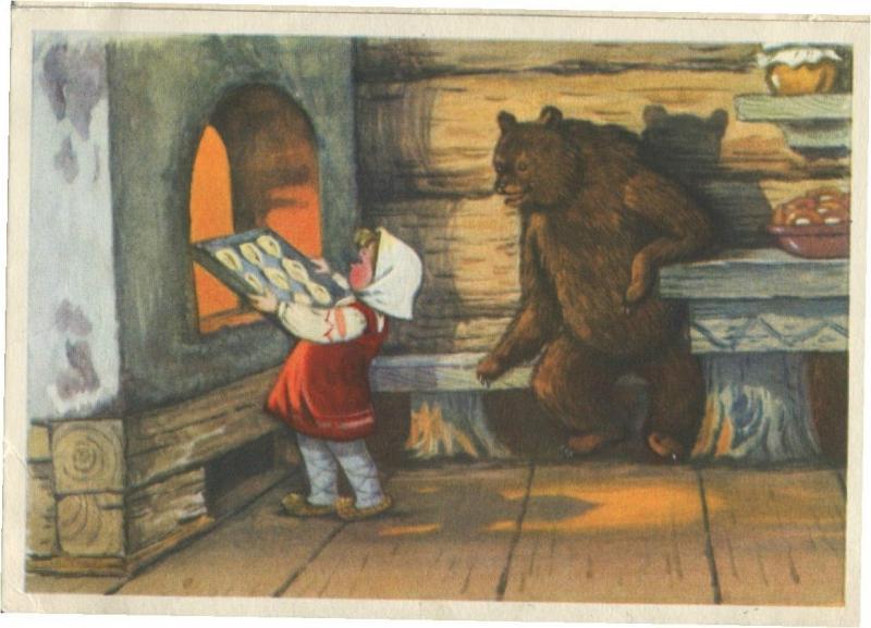 Маша у медведя