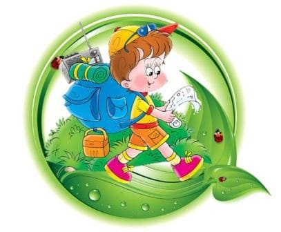 Ребенок эколог