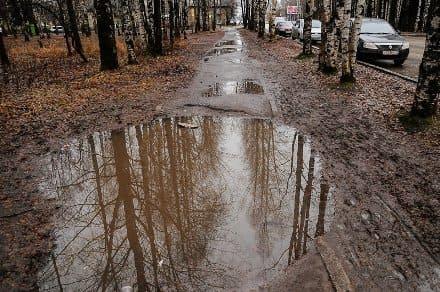 Мокрая дорога